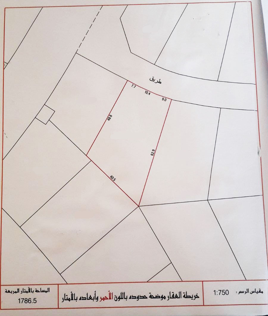 For sale land in salmabad Ref: SAL-MB-003