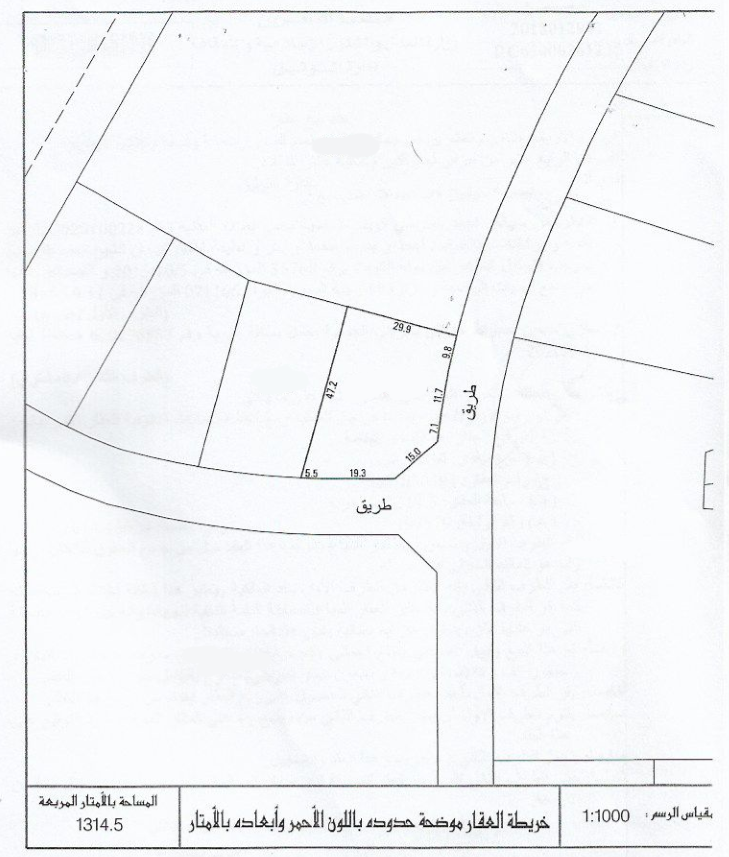 For sale land in salmabad Ref: SAL-MB-001