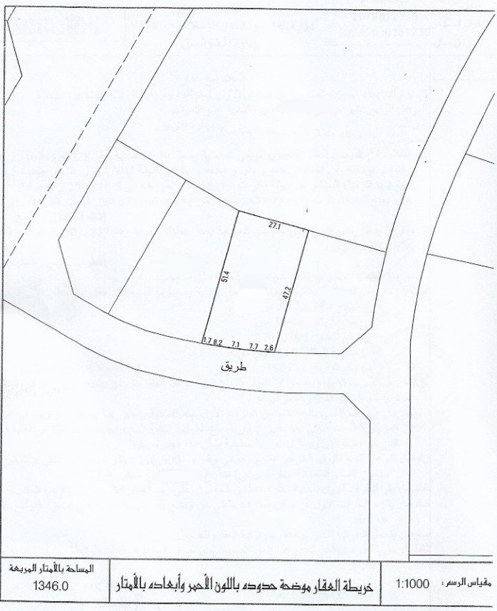 For sale land in salmabad Ref: SAL-MB-004