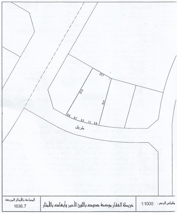 For sale land in salmabad Ref: SAL-MB-005