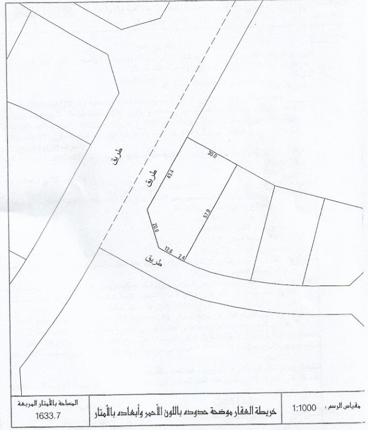 For sale land in salmabad Ref: SAL-MB-002