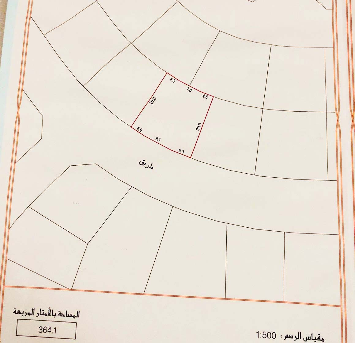 For sale residential land investment in Tubli. Ref: TUB-MH-040