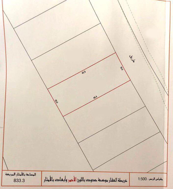 3 identical Lands for Sale next to each other in Riffa. Ref: RIF-MN-003