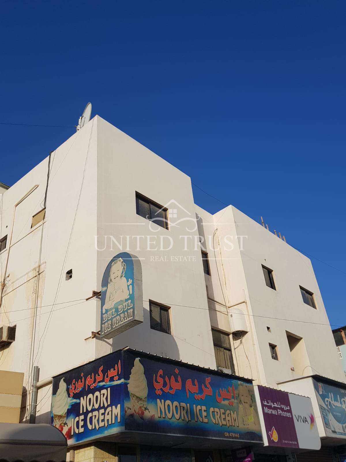 For sale a commercial Building in Qalali Ref: QAL-AS-002