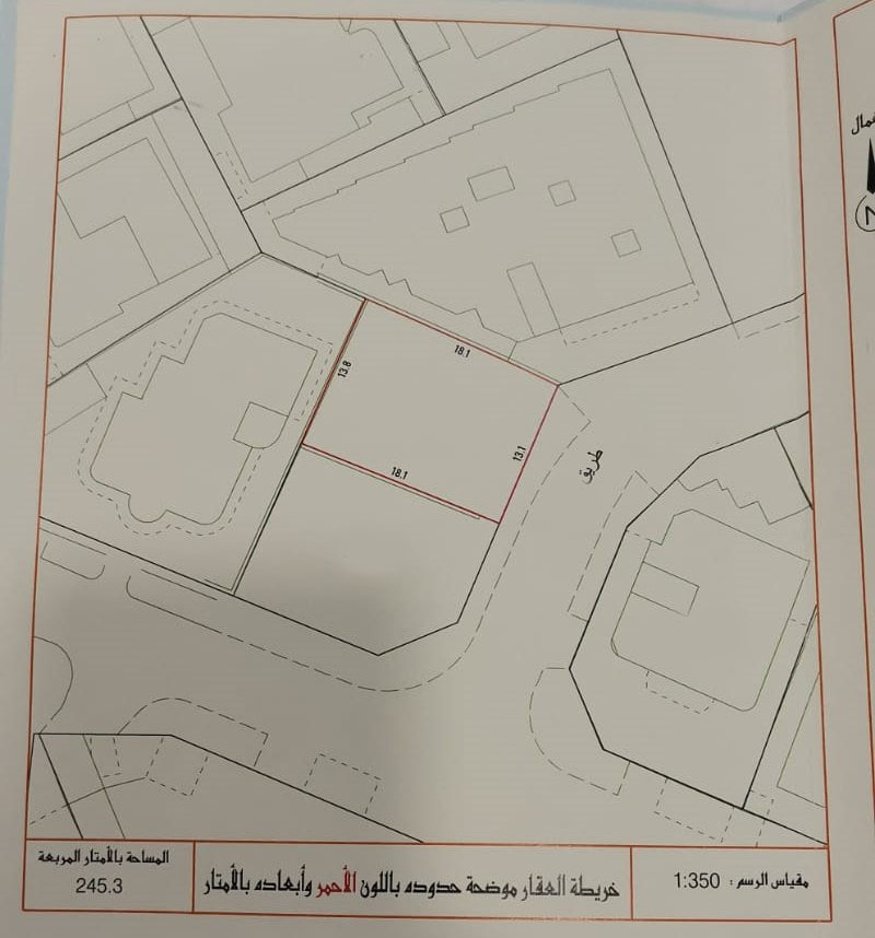 For sale residential land investment in Sanad. Ref: SND-MH-015