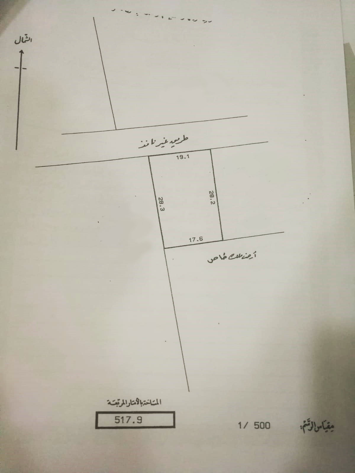 For sale residential land investment in Abu Saiba. Ref: ABS-MH-001