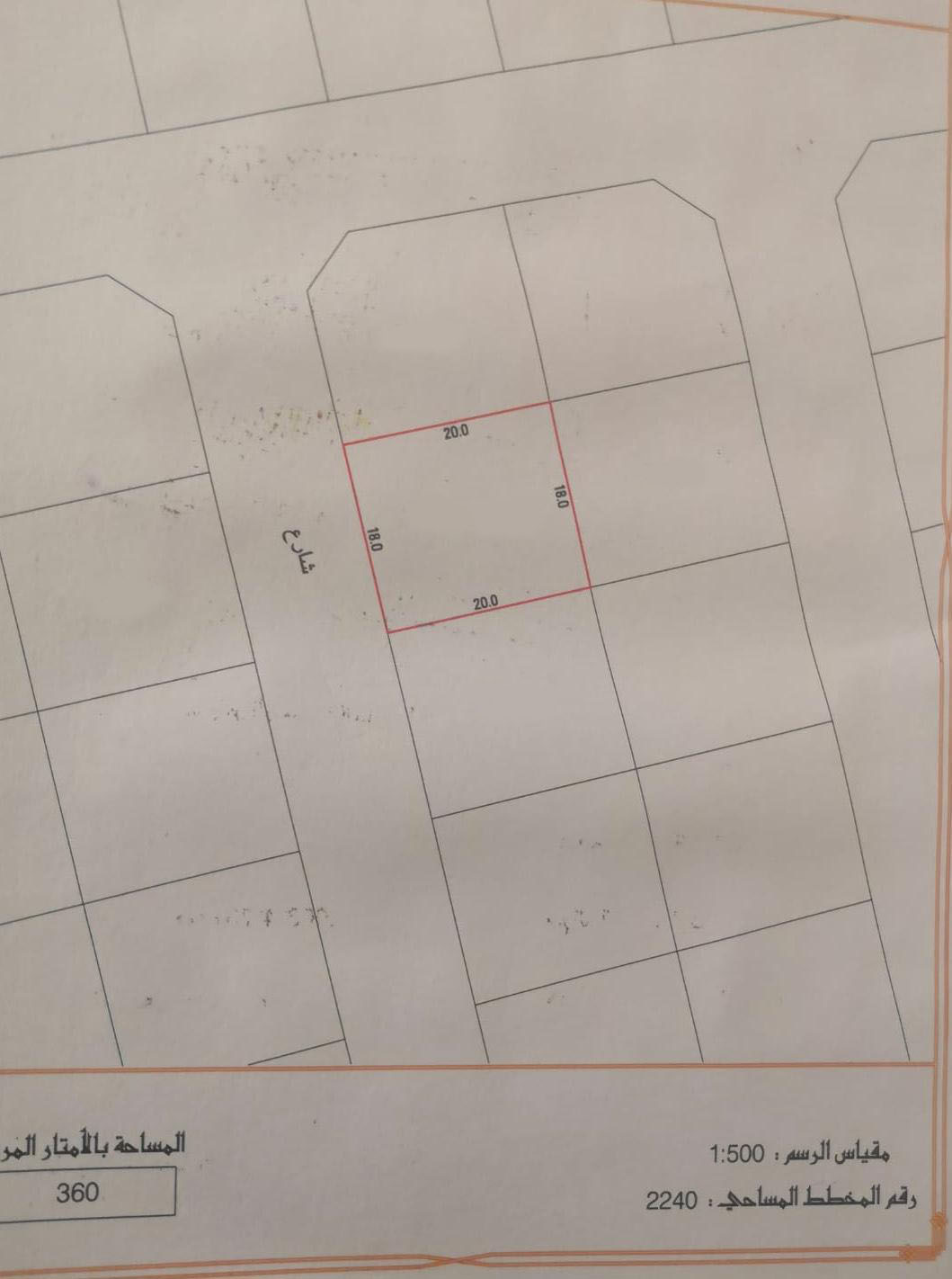 For Sale Land in Malkiya Ref: MAL-SB-004