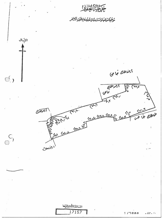 For sale raw land in Sanad. Ref: SND-BIB-001