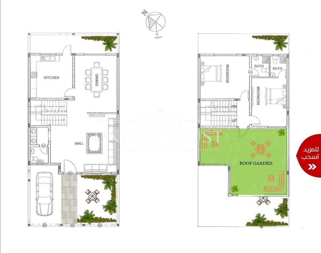 For Sale Villa Karzakkan Ref:  KAR-SB-001