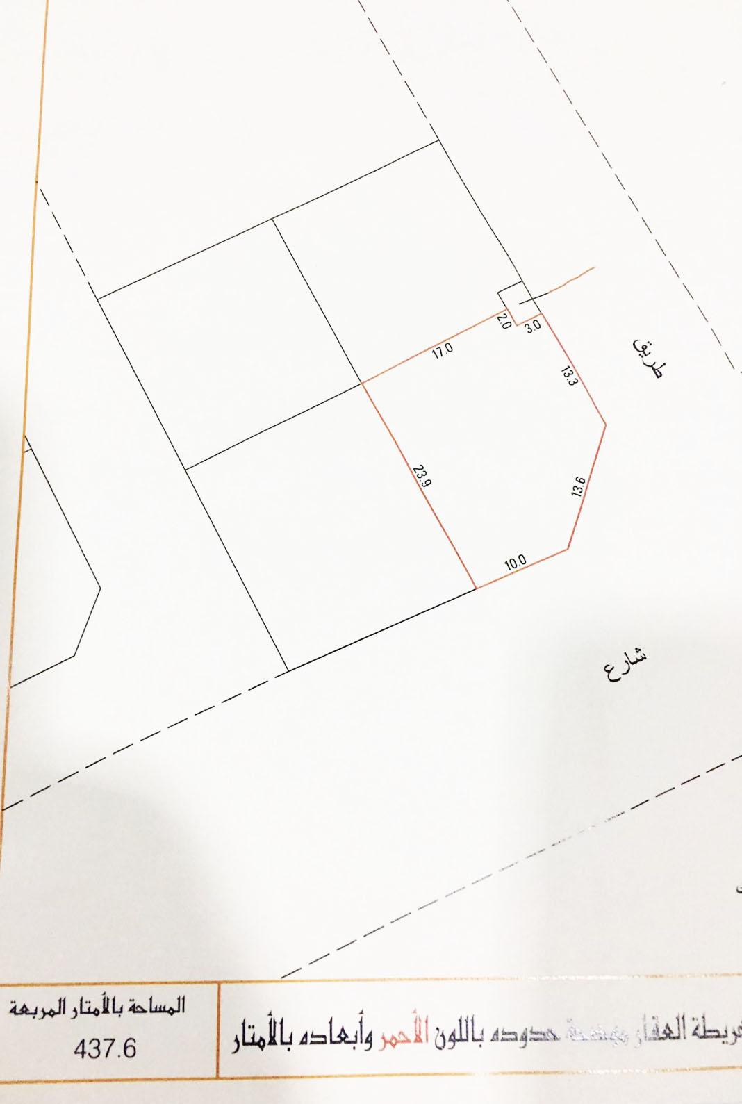 For sale residential investment land in Al Hajar. Ref: HJR-MH-001