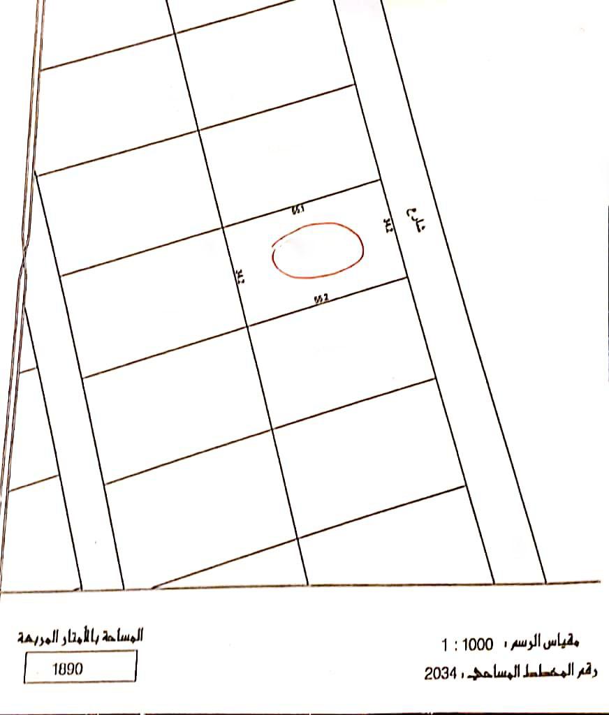 For sale land RA .. in Al Quraya Ref: QAR-AB-003