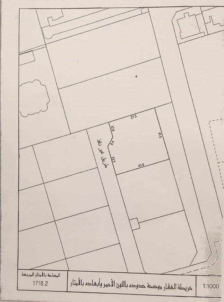 For sale land RG .. in Al Quraya Ref: QAR-AB-002