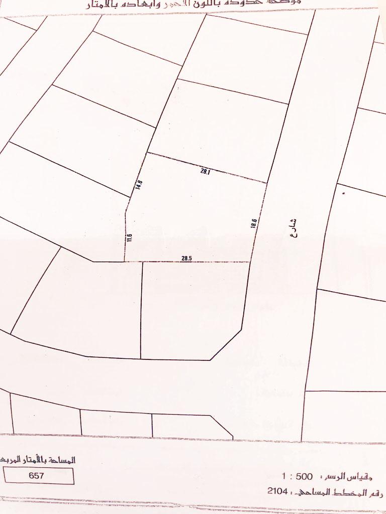 For sale land in janabiya prime location Ref: JAN-AB-006