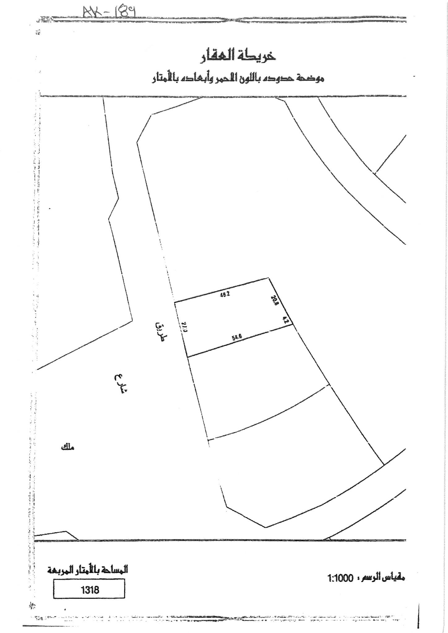 For sale commercial investment land in Salmabad. Ref: SAL-MH-007