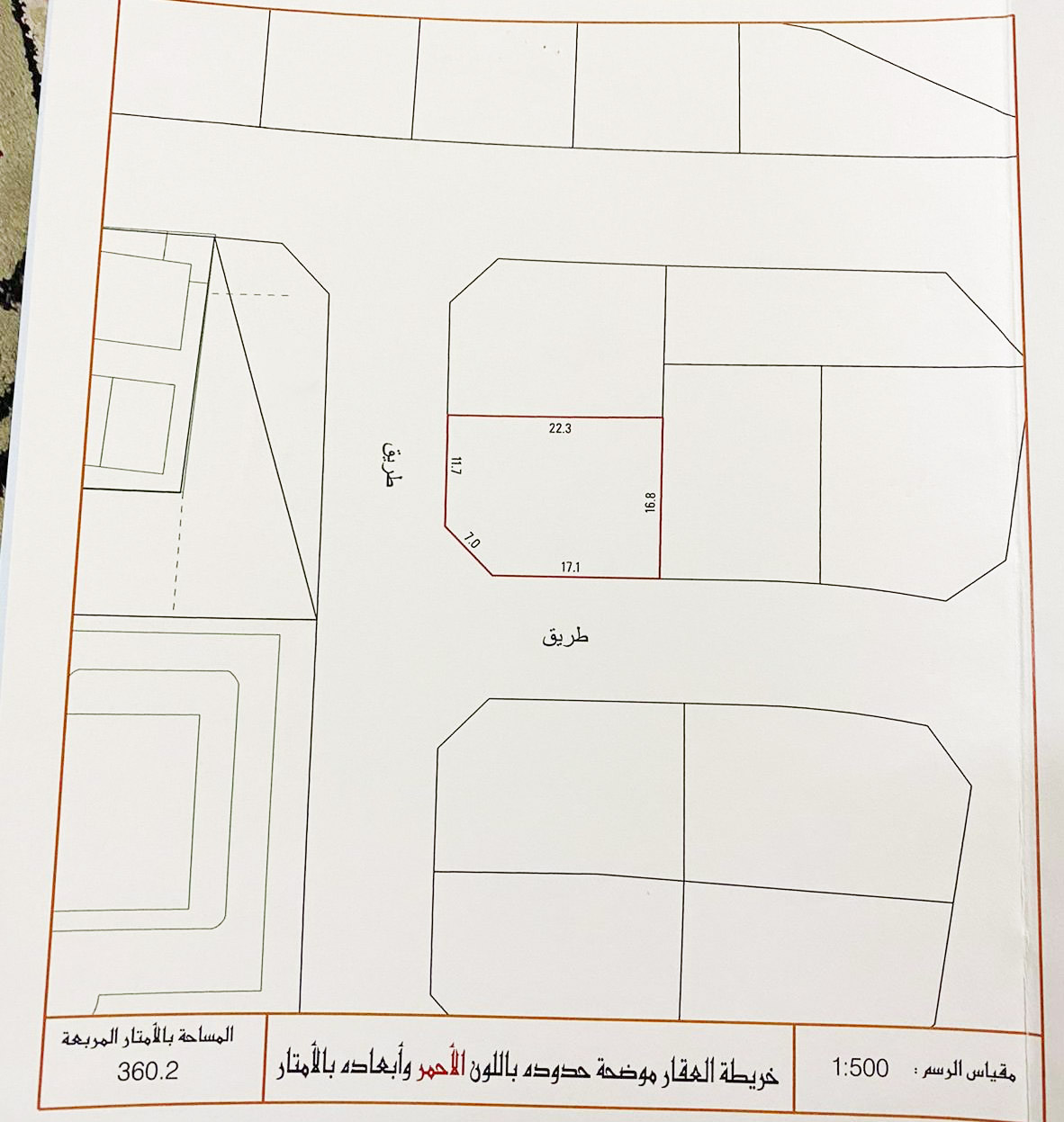 For sale residential investment land in Al Maqsha. Ref: MAQ-MH-001