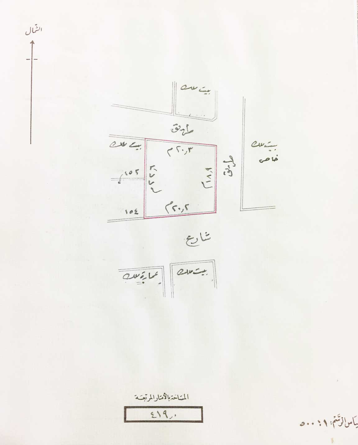 For sale commercial land in the center of Manama. Ref: MAN-MH-004