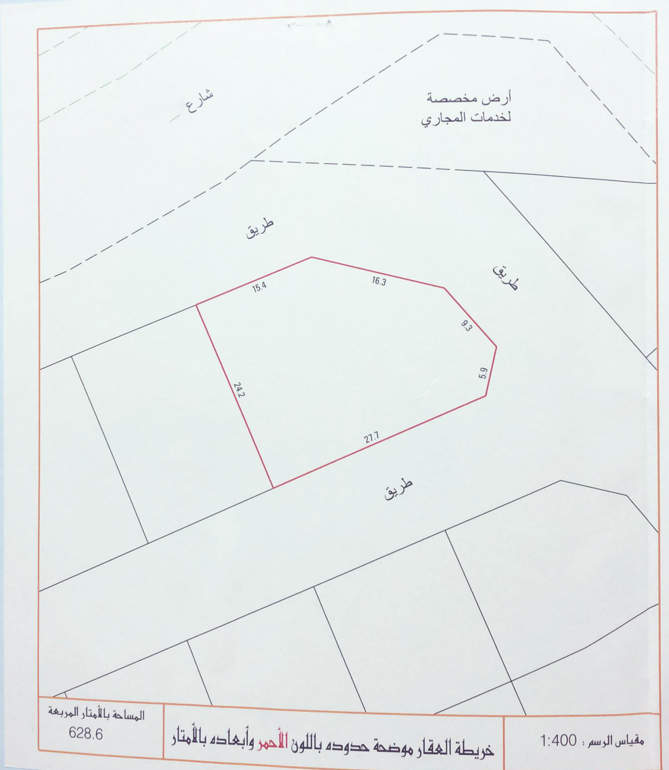 Land for sale in Sitra / Markouban Ref: SIT-MB-001