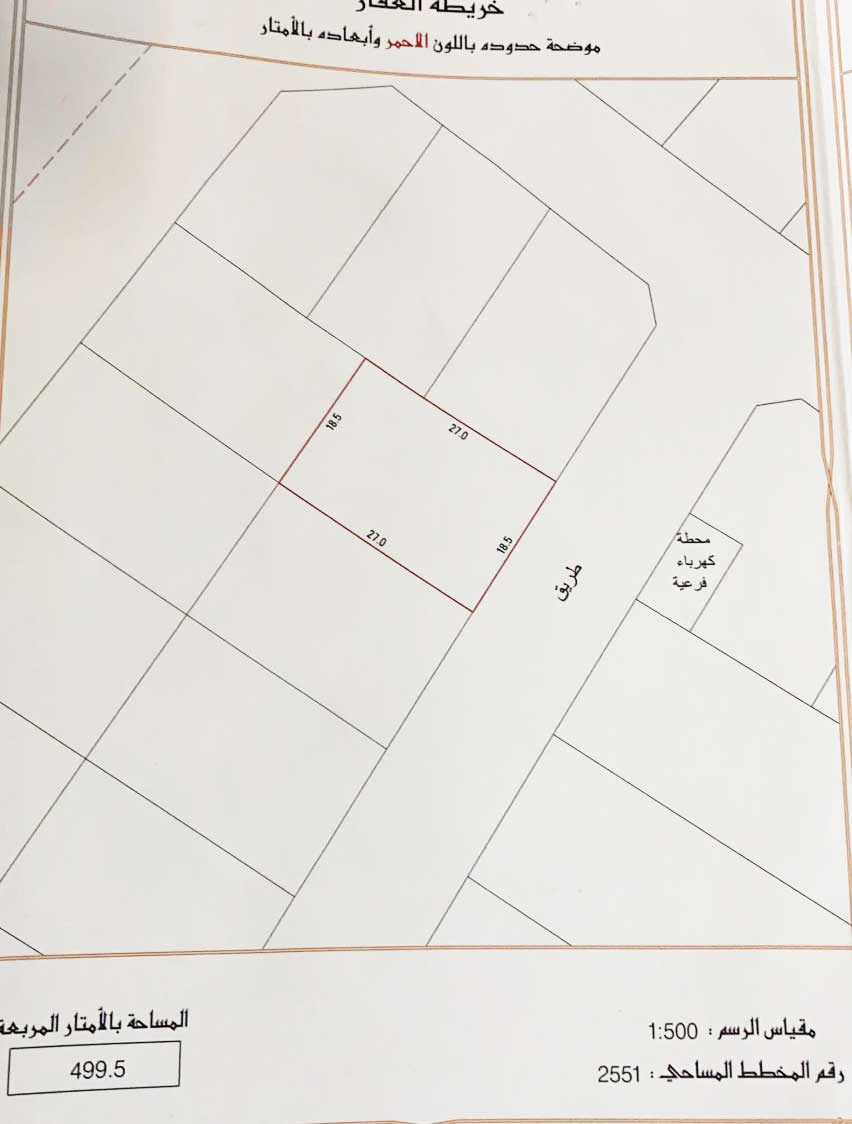 For Sale Land In Diyar Al Muharraq Ref: DIY-SB-008