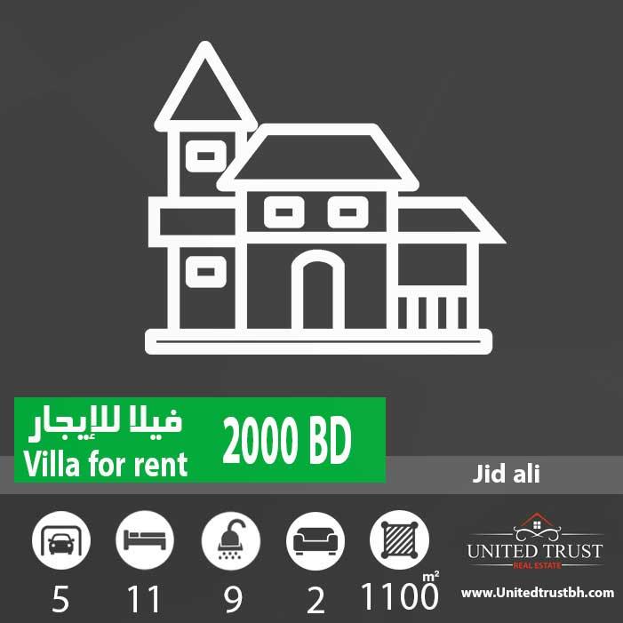 for rent a commercail villa on Jid ali street Ref: JID-AZ-004