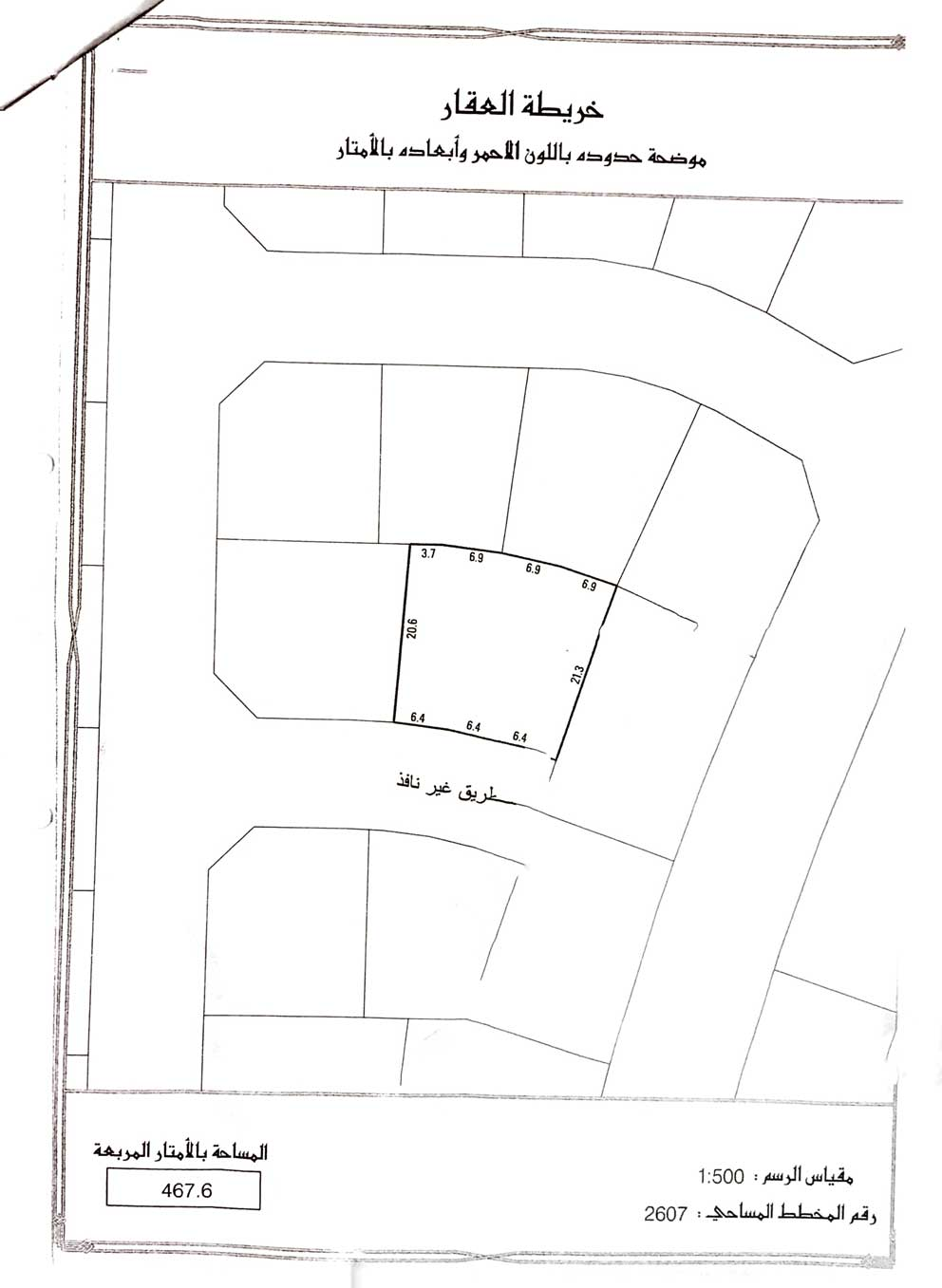 For sale residential land in North Riffa. Ref: RIF-MH-028