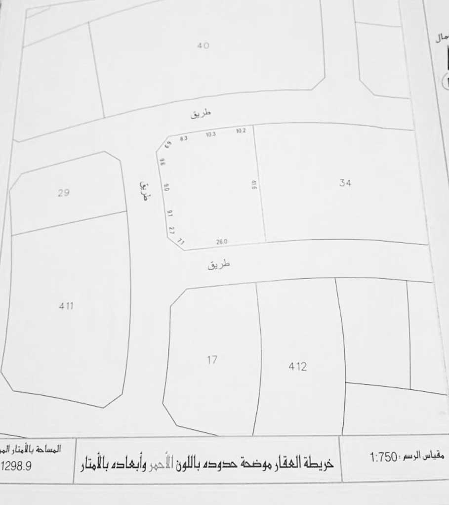 For sale residential investment land in Salmabad (Ramli). Ref: SAL-MH-012