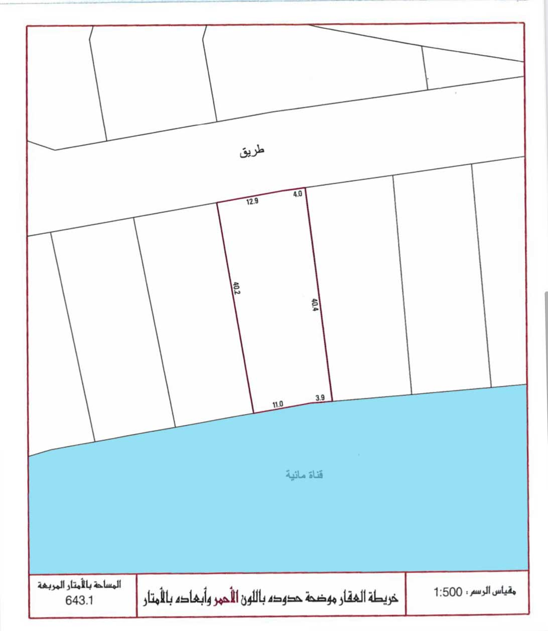 For sale land in Delmunia island. Ref: DEL-AB-007