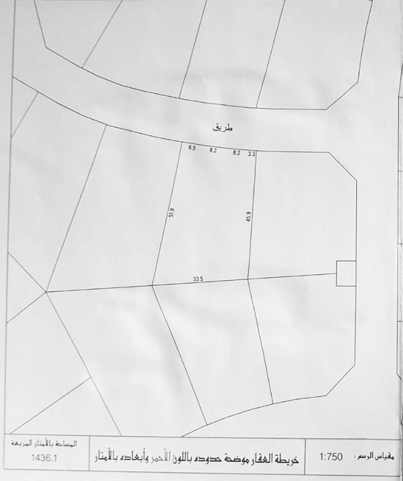 For sale investment land in Salmabad. Ref: SAL-MH-015