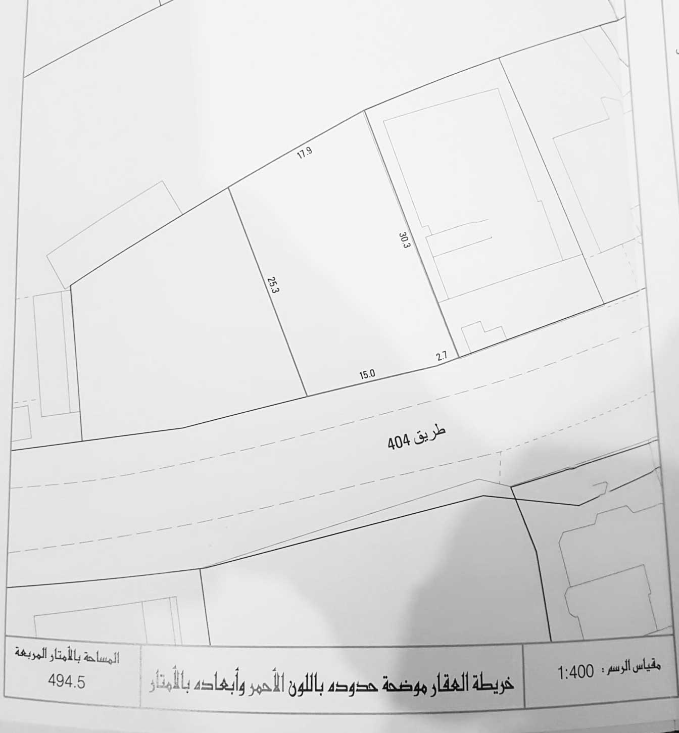 For sale investment land in Sitra (Al Qurayyah). Ref: SIT-MH-008