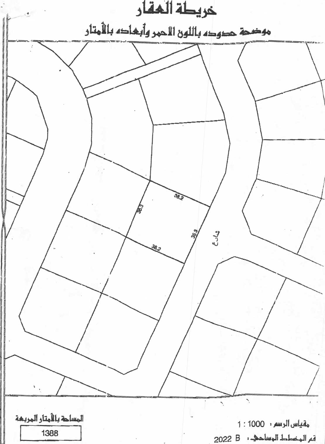 For sale residential investment land in Amwaj. Ref: AMW-MH-014