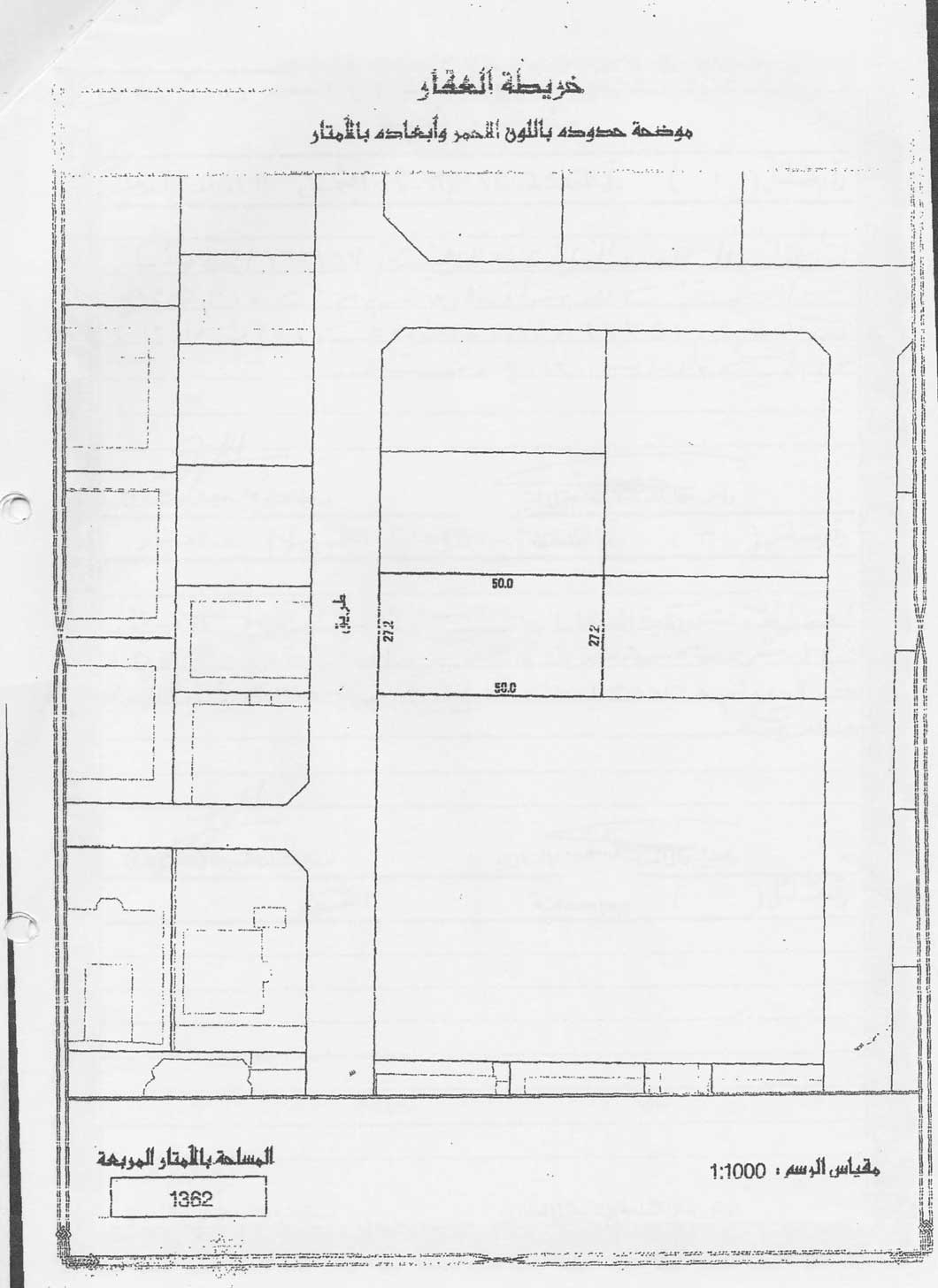 For sale residential investment land in Juffair. Ref: JUF-MH-037