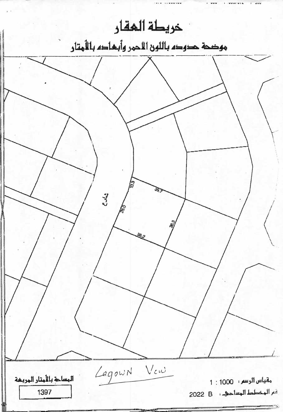 For sale residential investment land in Amwaj. Ref: AMW-MH-015